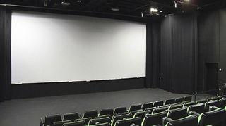 Tyhjä elokuvateatteri.