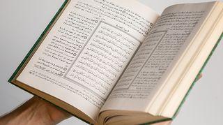 Avoin Koraani