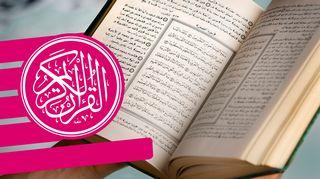 Koraani-ohjelmakuva