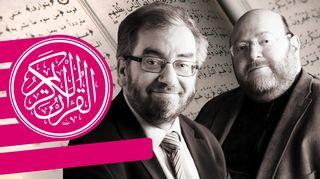 Koraani-ohjelmakuva.