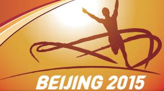 Pekingin MM-kisojen logo
