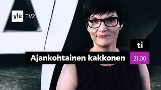 Video: Ajankohtainen kakkonen