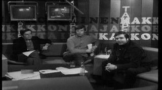Video: Ajankohtaisen kakkosen nuoret ja nälkäiset toimittajat studiossa v. 1970. Vasemmalta Hannu Vilpponen, Matti Karhu ja Risto Heikkilä.
