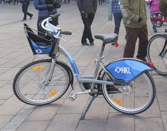 HKL:n uusi kaupunkipyörä.
