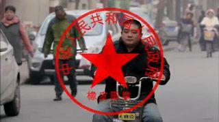 Video: Lupia ja leimoja on Kiinassa haettava lähes jokaiseen asiaan. Tämä on luonut otollisen maaperän korruptiolle, kun kansalaiset ja yritykset voitelevat viranomaisia.