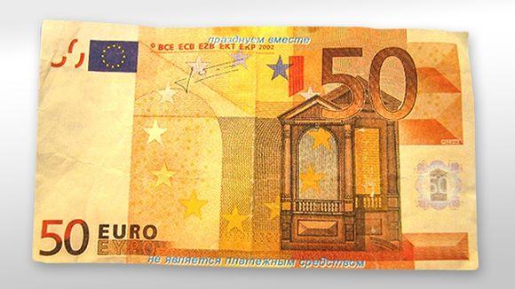 Venäläinen 50 euron suuruinen leikkiraha.