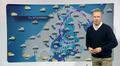 Video: meteorologi ja sääkartta