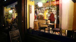 Bear Park Cafe Kulmakahvio Kalliossa
