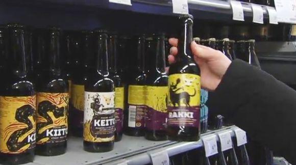 Video: Olutta kaupan hyllyssä.