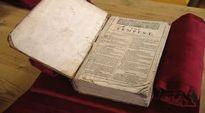 Video: Ranskasta löytynyt harvinainen Shakespearen näytelmät sisältävä 1600-luvulta peräisin oleva kirja.