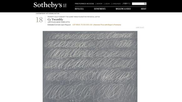 Kuvakaappaus Sotheby's kauppakamarin sivuilta amerikkalaistaiteilija Cy Twomblyn teoksesta nimeltä