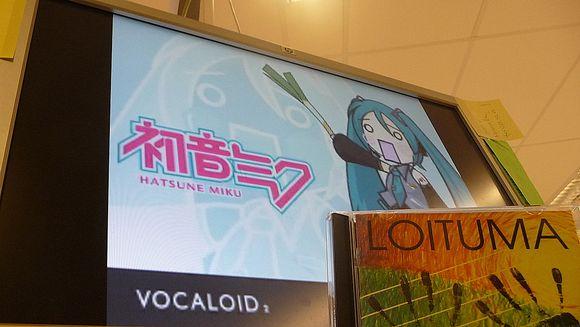 Japanilainen virtuaaliartisti Hatsune Mikun versiosta Savitaipaleen Polkkanakin tunnetusta Ievan Polkasta on tullut nettihitti Japanissa. Suomessa tunnetumpi on Loituman hieman perinteisempi versio.