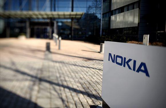 Verkkoyhtiö Nokian pääkonttori Espoossa.