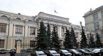 Venäjän keskuspankin rakennus Moskovassa.