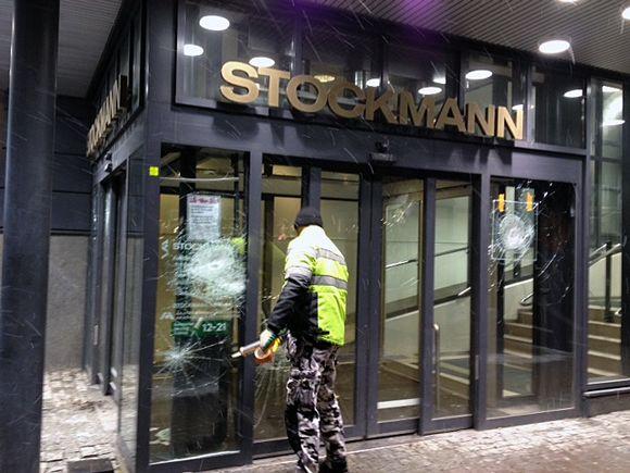 stockmannin kello Vaasa