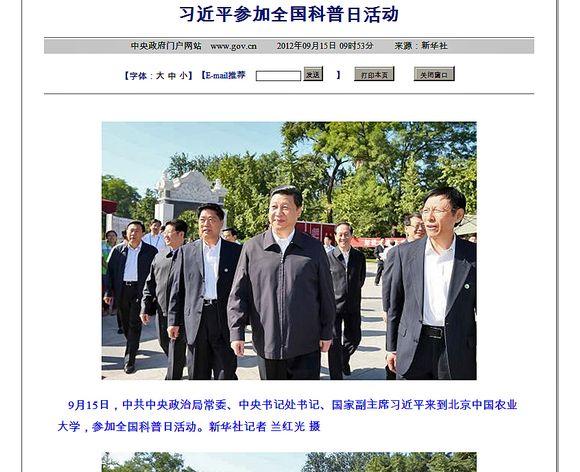 Xi Jinping vierailemassa tiedepäivillä
