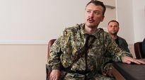 Igor Strelkov.