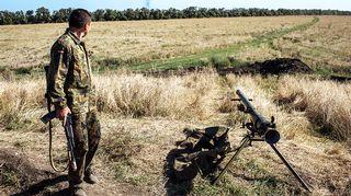 Ukrainalainen sotilas.
