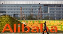 Verkkokauppa Alibaban päämaja Hangzhoussa, Kiinassa vuonna 2013.