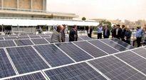 Video: Aurinkopaneeleja.