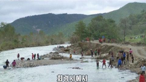 Kuvaa Hoeryongin kaupungista, Pohjois-Koreasta, 11. syyskuuta.