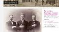 Kuurojen museon verkkosivun etusivu.