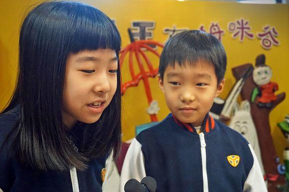 Kansallinen lastenteattteri Pekingissä.
