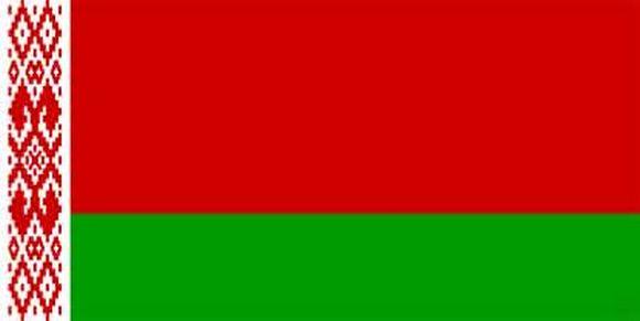 Видео: Valko-Venäjän lippu