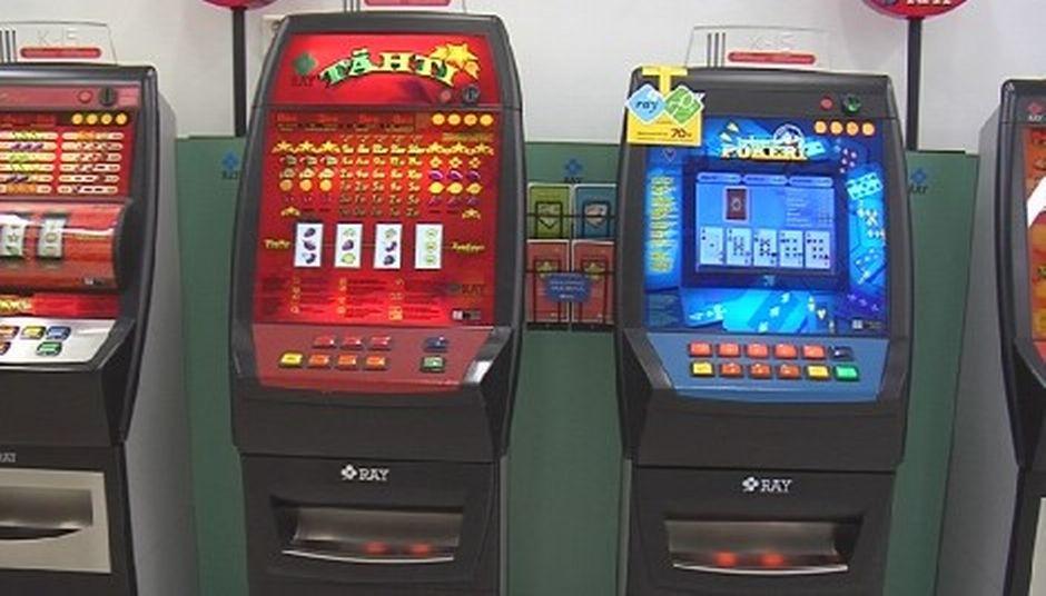Игровые автоматы как сетим боротся онлайн казино для андроид с бездепозитным бонусом