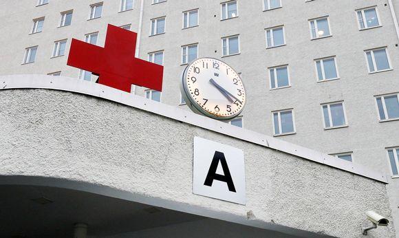 Pohjois-Karjalan keskussairaalan sisäänkäynti