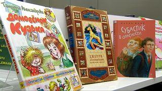 Venäjänkielisiä kirjoja.