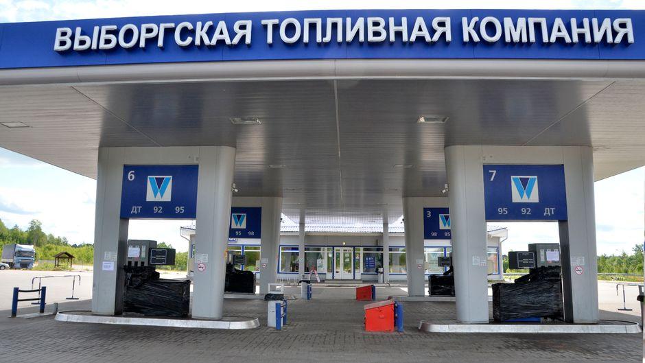 Suljettu huoltoasema Svetogosrkissa.