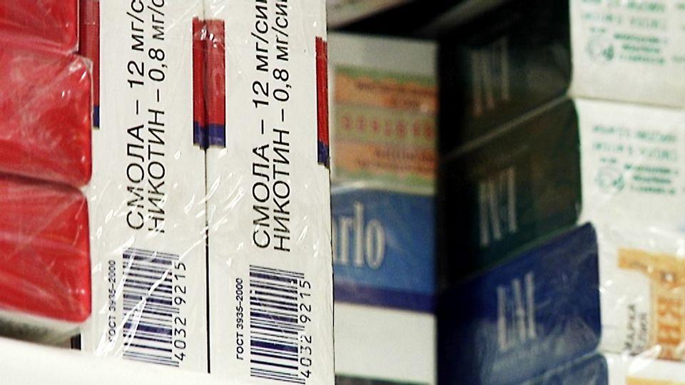 ограничения на ввоз табачных изделий