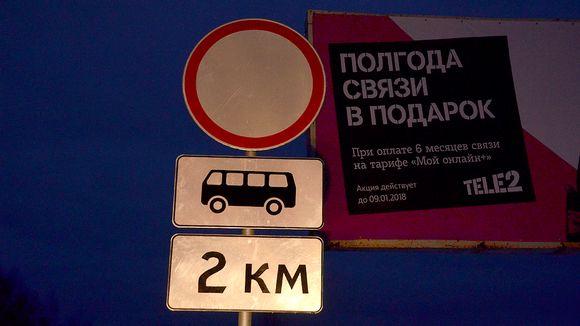 Bussiliikennettä rajoittava liikennemerkki.