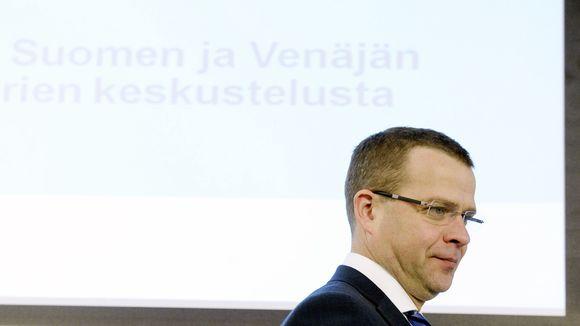 Petteri Orpo tiedotustilaisuudessaan.