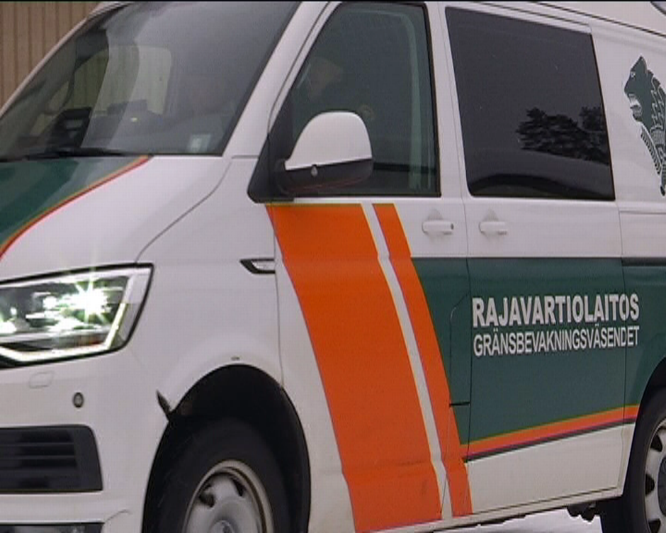 Видео: Itäraja valvonta