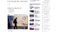 Novosti presidenttitesti