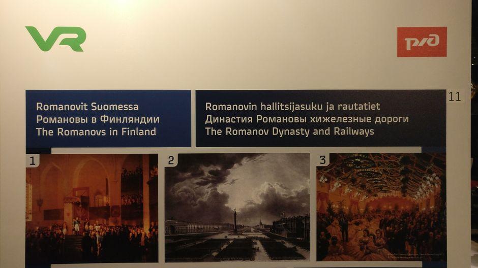 Romanovit ja rautatiet