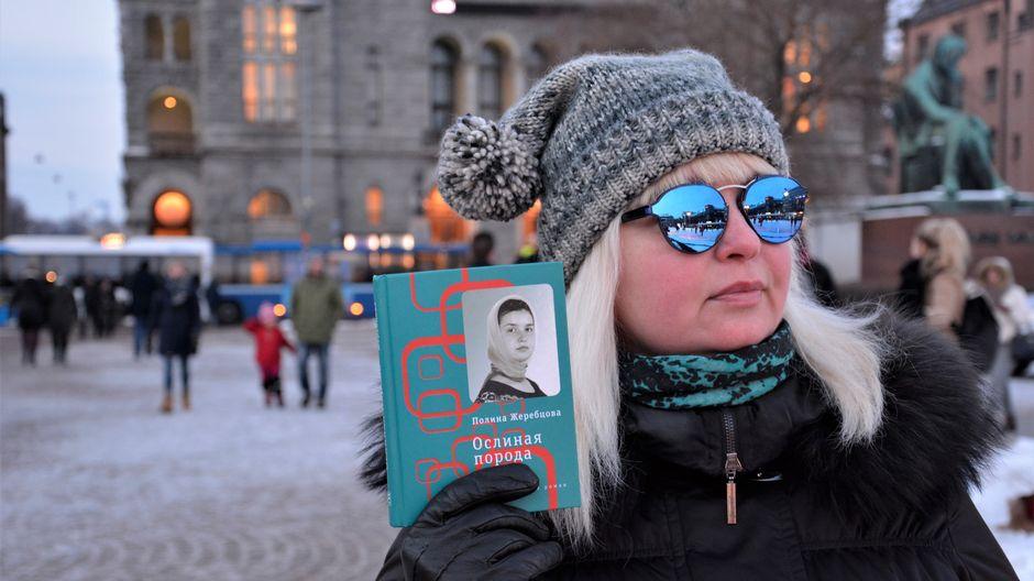 Полина Жеребцова, Хельсинки 2018