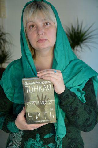 Полина и одна из ее последних книг