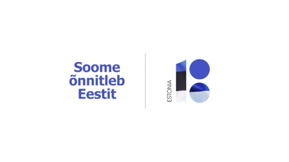Видео: soome onnitleb eestit