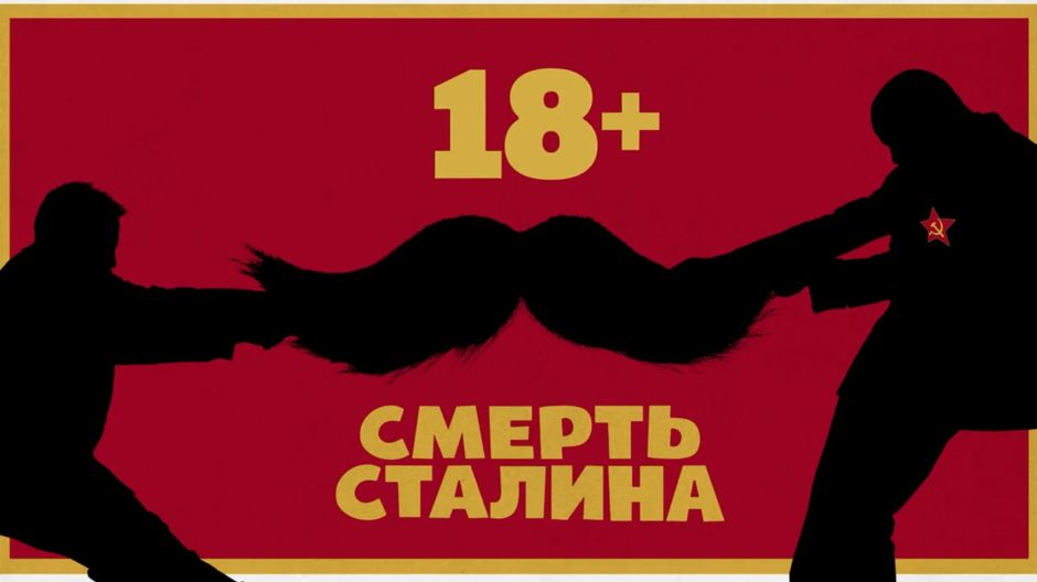 stalinin kuolema venäläinen juliste