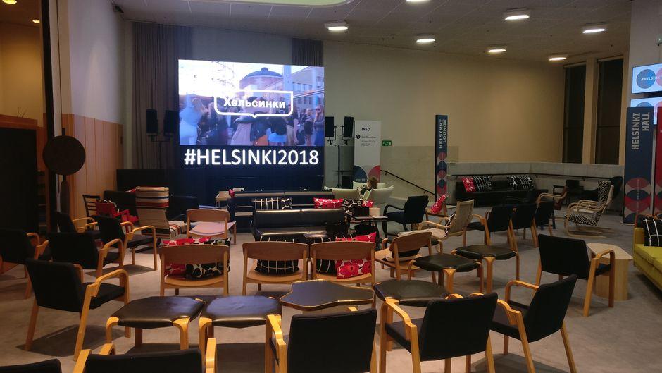 Mediakeskus Helsinki 2018