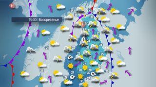Погода на воскресенье 21