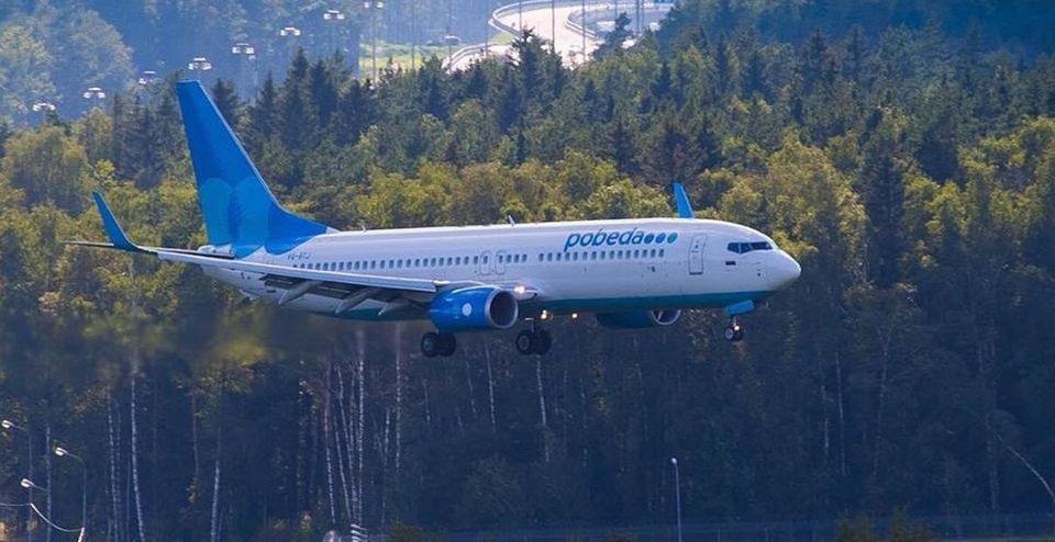 256753e15c700 Российский лоукостер «Победа» анонсировал рейсы из Москвы в ...