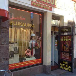 Секс-шоп, в котором некогда работал Вилле Вало. Витрину украшает хартограмма - символ HIM.