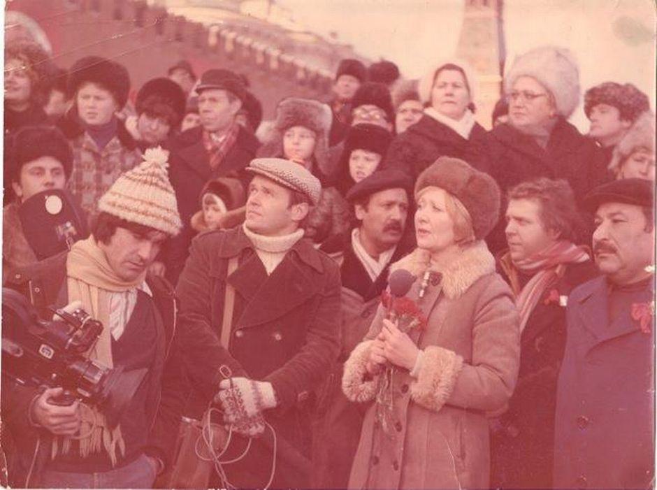 Punainen tori 1980