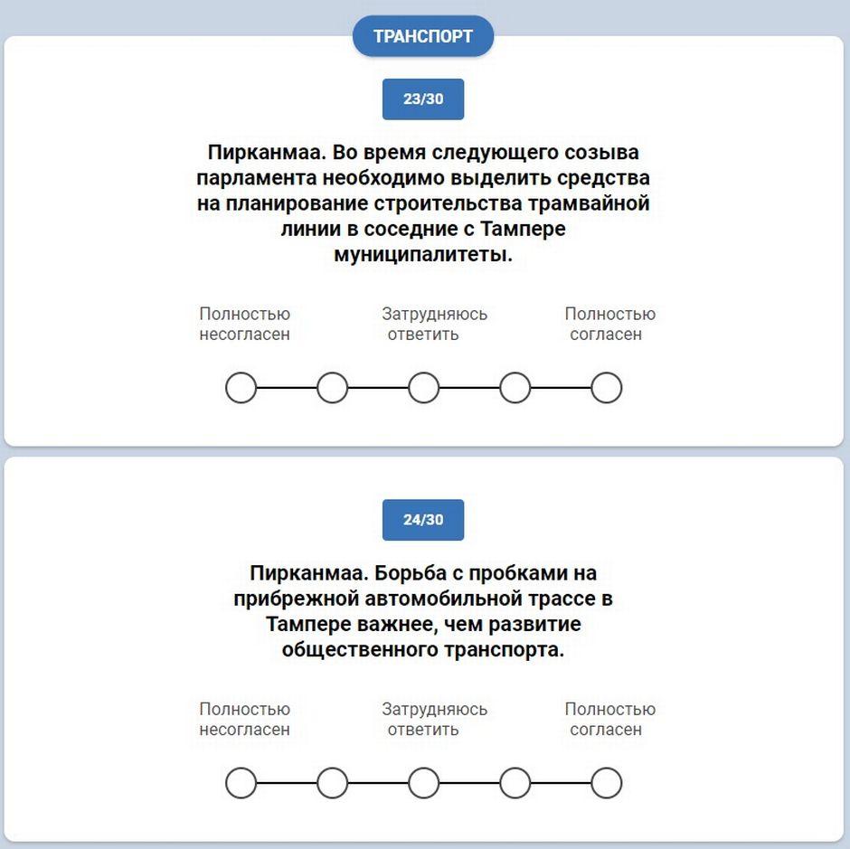vaalikone_alueelliset