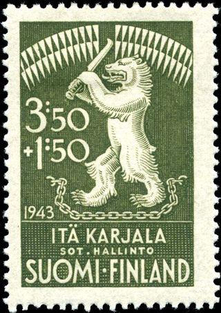 Karjalan miehityshallinto postimerkki