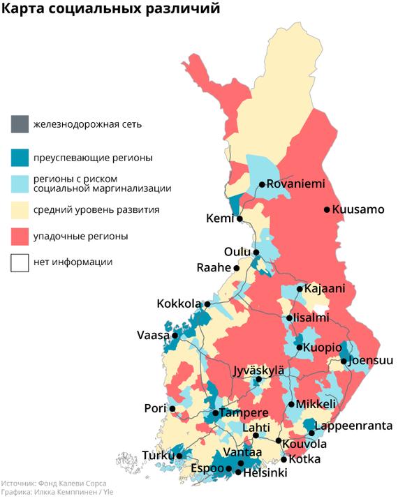 Карта социальных различий